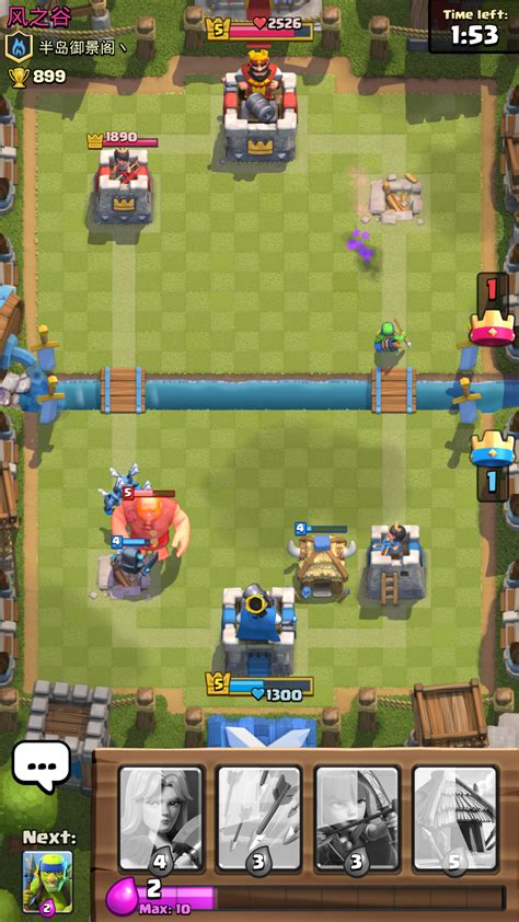 Quick Review - Clash Royale - GameSmelter